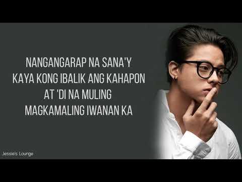 Daniel Padilla - Malay Ko (Lyrics)(The Hows of Us OST) thumbnail