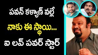 Getup Srinu And Ram Prasad Shocking Comments On Kathi Mahesh | Pawan kalyan | Top Telugu Media