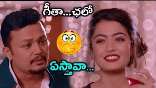 Geetha Chalo Movie Theatrical Trailer 2019 | #GoldenStarGanesh | #RashmikaMandanna