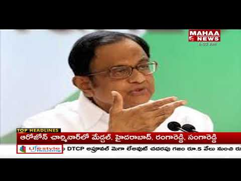 Central standing committee meets over AP bifurcation & status | Mahaa News
