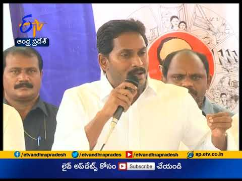 Let's Stand United to Fight | For Special Status to AP | YS Jagan Asks Chandrababu