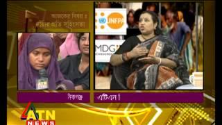 Connecting Bangladesh - Violence Against Women - Manikganj - May 31, 2013