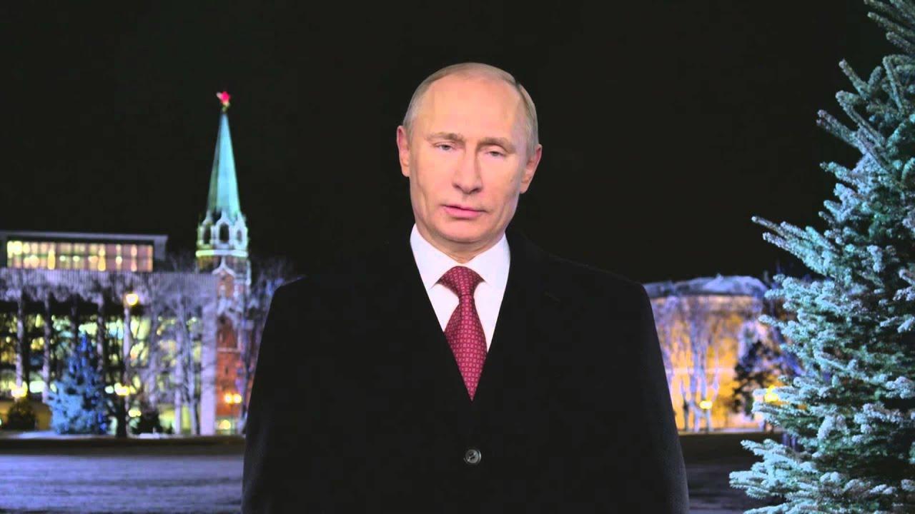 Поздравление от Путина Вере - - Голосовые открытки