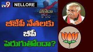 Hoda Kosam : Debate on AP special status - Nellore