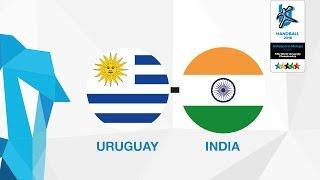 Уругвай : Индия