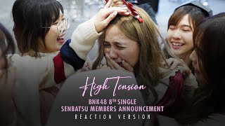 BNK48 8th Single Songs & Senbatsu Announcement Reaction ver.