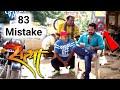 SATYA - 83 Movie Mistake Sins - Superhit Bhojpuri Movie - Pawan Singh, Akshara thumbnail