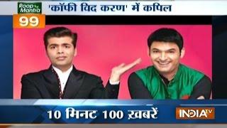 News 100 | 28th February, 2017 - India TV