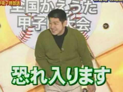 大江裕さん「のろま大将☆ヒストリー」紹介
