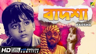 Badsha | বাদশা | Bengali Movie | English Subtitle | Bikash Roy