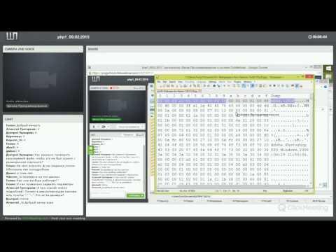 Исходный код файла del_lessonphp meta http-equiv=выберите