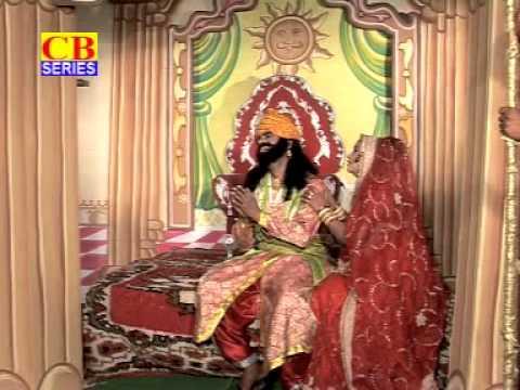 Us Samay Me Raja - Rajasthani Lok Geet - Rajasthani Desi Bhajan - Folk Songs 2015 video