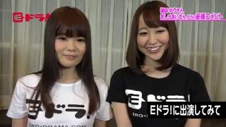 篠田ゆう動画[6]