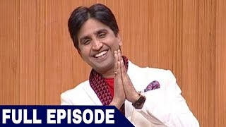 Kumar Vishwas in Aap Ki Adalat (Full Interview)