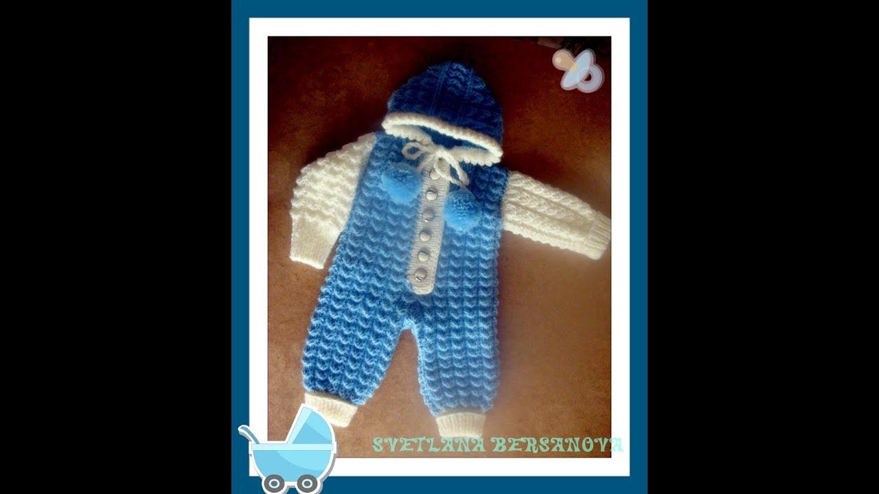 Вязание костюмчика от берсановой