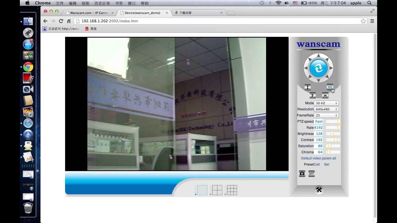 Mac os operation guide for wanscam p2p ip cameras youtube for Free internet cam