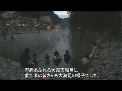 G0100JBOS熊野を歩く-2