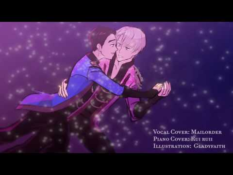 Stay Close To Me | Stammi Vicino (Duetto) | [Yuri!!! On Ice] | Vocal Cover By MAILORDER