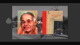 Thakazhi Sivasankara Pillai Documentary HD