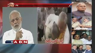 'I have no words' : PM Modi mourns Atal Bihari Vajpayee