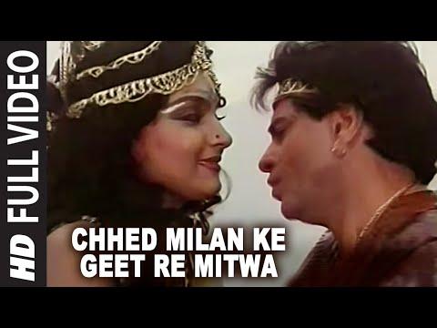 Chhed Milan Ke Geet Re Mitwa Full Song   Sheshnaag   Jitendra...