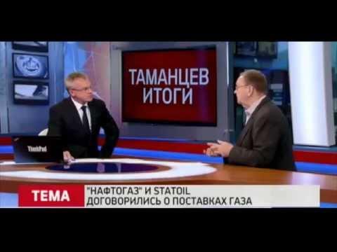 Украина обойдется без газа РФ