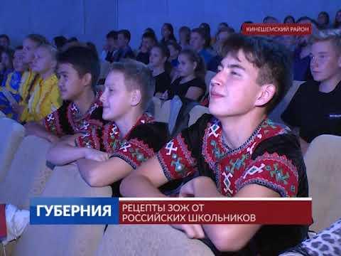 Рецепты ЗОЖ от российских школьников