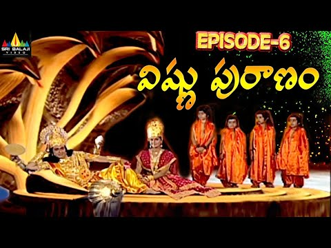 Vishnu Puranam Telugu TV Serial Episode 6/121 | B.R. Chopra Presents | Sri Balaji Video