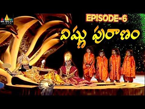 Vishnu Puranam Telugu TV Serial Episode 6/121 | B.R. Chopra Presents | Sri Balaji Video
