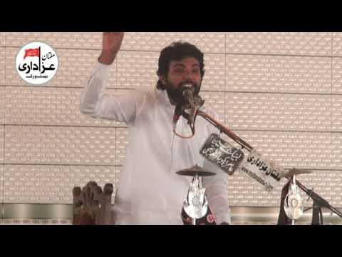 Zakir Qadeer Mehmood Raza Ghori | Majlis 12 May 2018 | Imambargah Zainbia JanoWala BhawalPur