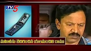How Ladies Harassed by Call Money Gang? | Listen this Audio Tape | TV5 News