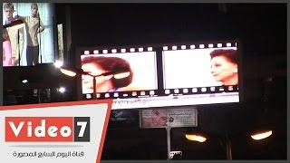 شاشة عرض بالمهندسين تعرض لقطات لأعمال فاتن حمامة