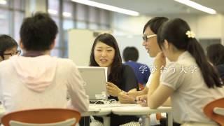 「夢が行き交う大学」編 関西大学プロモーションムービー(30秒)