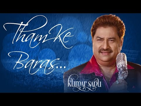 Tham ke Baras (HD) - Mere Mehboob - Kumar Sanu - Romantic Hindi Song
