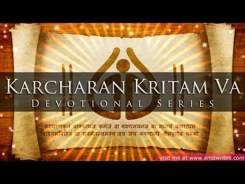 Pt Jasraj - Karacharana Kritam Vaa (kshama Prarthna In Raag Bhairav) video