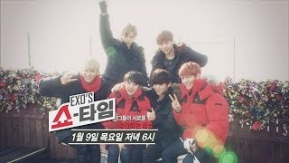 EXO's SHOW TIME The 7th Preview