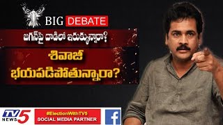 Sivaji vs Sivaji PROMO | Big Debate with Murthy | Today 9PM