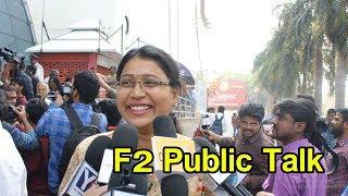 F2 Movie Public Talk | Venkatesh | Varun Tej | Tamannaah | Mehreen Pirzada