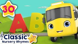 ABC Song | BRAND NEW | +More Baby Songs | Toddler Learning | Little Baby Bum
