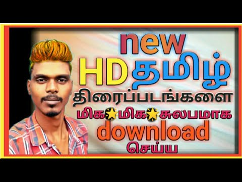 1408 movie download in tamilrockers
