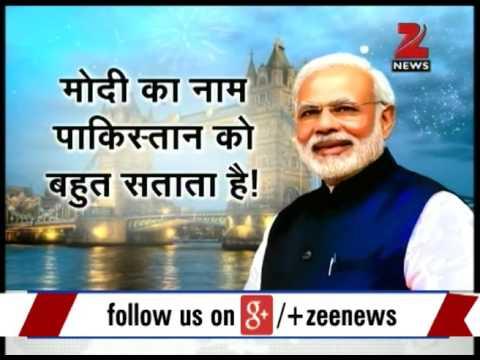 DNA: Pakistani media on Narendra Modi's visit to UK
