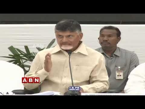 CM Chandrababu Naidu Sensational Comments on Media |  Press Conference at Undavalli | ABN Telugu