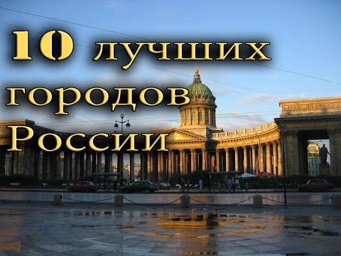 Карты городов России