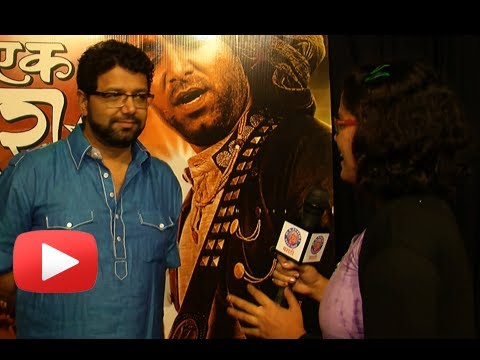 Upcoming Marathi Movie Ek Tara - First Look - Interview With...
