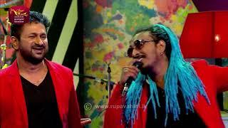 Rupavahini Super Ball Musical | Live Horizon | 2020-09-08