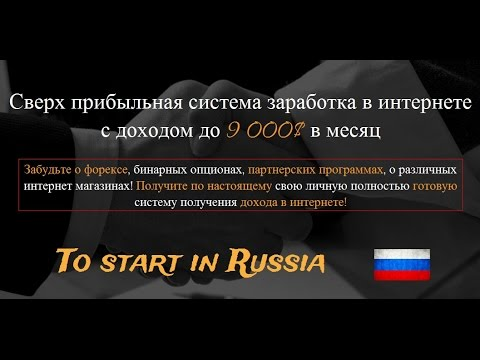 Букс Миллионер 900 1500 рублей каждый день