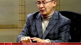 Хойд Солонгосын пуужин хөөргөсөн асуудлаар...