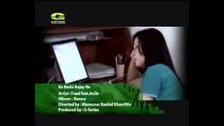 Ke Bashi Bajay Re - Anila (www.AddaEnjoy.Net)