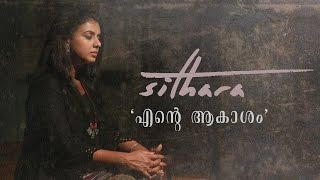 Ente Aakasham - Sithara - Music Video HD