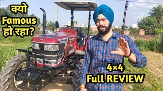 Mahindra Tractor NOVO 655 DI 4WD Full Specifications price in India new model 2018